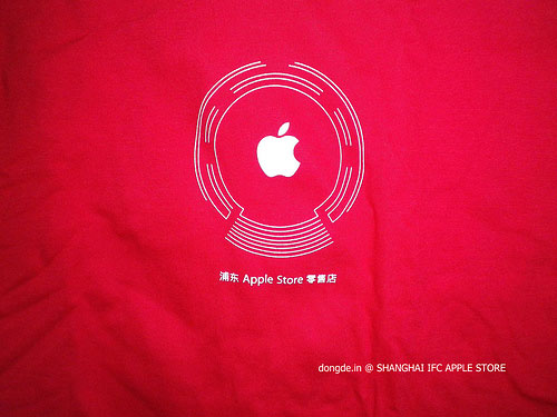 Exklusives Apple Shanghai T-Shirt