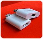 Icon für Vorstellung der beiden iOS - Micro USB Adapter