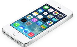 iOS7-Startbildschirm