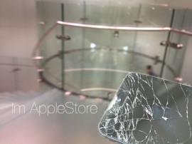 Titelbild Kratzer im AppleStore