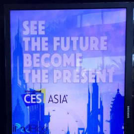 CES_Asia-Beitragsbild