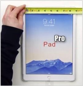 Gerüchte zur möglichen Größe des neuen iPad Pro