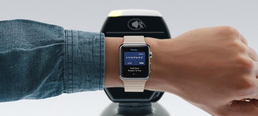 ApplePay Watch